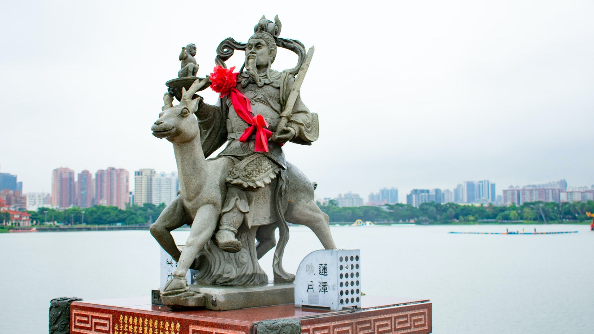 Kaohsiung City
