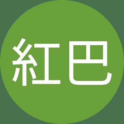 石川紅巴 - Coliving Profile